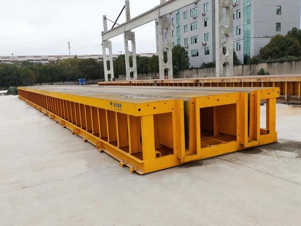 上海城建建设实业集团双T板生产线